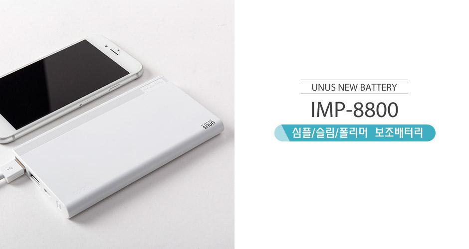 new_main_12