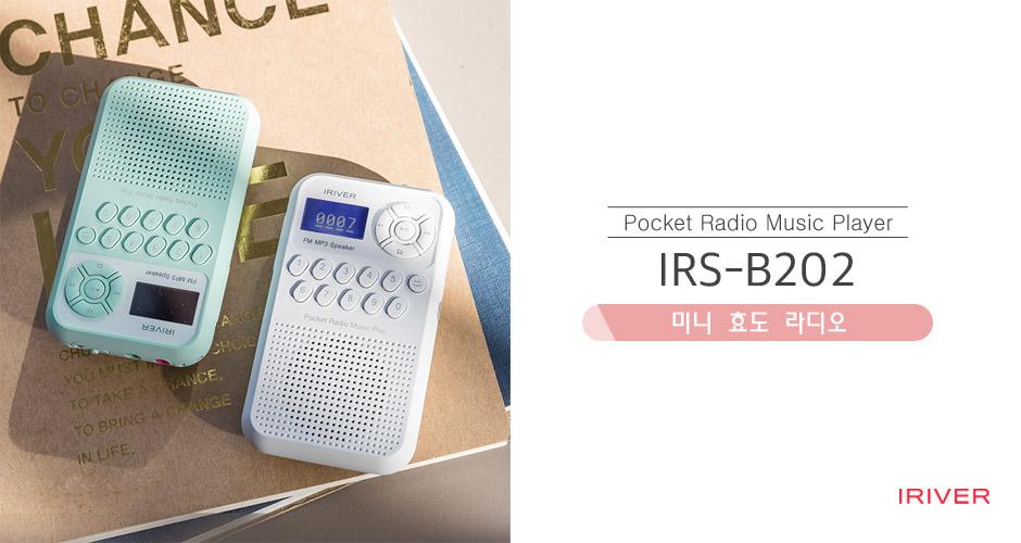 IRS-B202_940x500